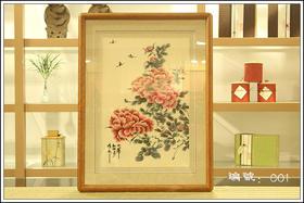 名家潮绣精品——长方形挂件系列