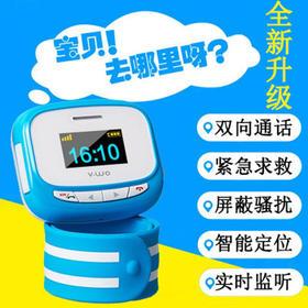 【智能手表】儿童智能定位电话手表手机学生男女孩手环插卡GPS防丢能打话微聊