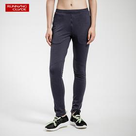 跑步指南6618 女款超轻针织运动长裤 - 超轻超柔显瘦