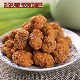 重庆特产怪味胡豆