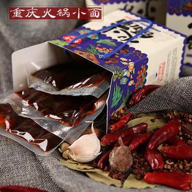 重庆特产刘一手火锅小面调料麻辣小面辣椒酱料
