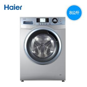 【官】海尔洗烘一体 EG8012HB86S