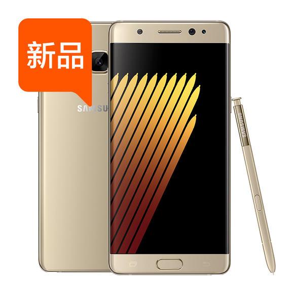 Galaxy Note7 / N9300 S pen虹膜识别全网通手机Samsung/三星- 赣州手机批发网