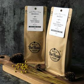 碧罗庄园PB305+303或307阿拉比卡咖啡圆豆款梦幻组合装