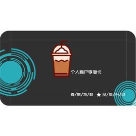 碧罗庄园阿拉比卡精品咖啡豆个人客户季度卡