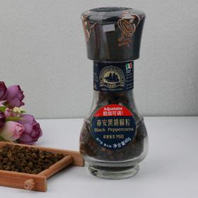 【黑胡椒】意大利进口 调料 蒂安黑胡椒粒研磨瓶装46g 现磨胡椒粉碎