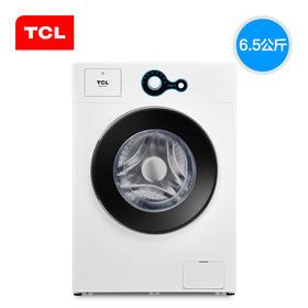 【TCL官方正品】TCL XQG65-Q100 6.5公斤全自动小型滚筒洗衣机 家用静音节能