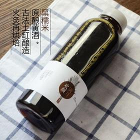 不二和贯 黑糯米酒(古法原酿 古法土缸酿造 火灸再烘培)