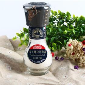 【海盐】意大利进口蒂安地中海海盐研磨瓶装90g西餐调味料煎牛扒必备调料
