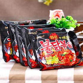 【远味】进口食品 韩国三养火鸡面超辣干拌面140g*5袋包邮