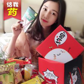【ABD】进口零食大礼包送女友生日礼盒装一箱好吃小吃组合儿童礼物套餐