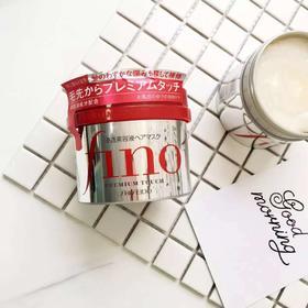 日本 Shiseido资生堂 Fino渗透护发膜230g 护发素 柔顺保湿