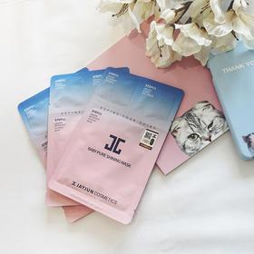 韩国 Jayjun水光樱花三部曲面膜 新生婴儿肌肤 补水保湿美白 10片/盒