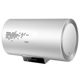 【官】海尔电热水器 EC5002-D