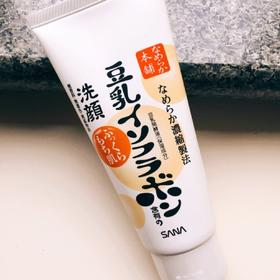 【日本直采】日本SANA莎娜 天然豆乳洁面美肌细滑女士洗面奶150ml  保湿 控油