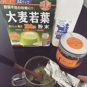 日本 山本汉方 大麦若叶粉100% 青汁3g*44支/盒