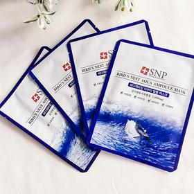 韩国SNP 燕窝水库深层保湿补水营养滋润淡化细纹面膜 10片/盒