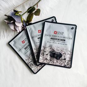 韩国 SNP药妆竹炭黑炭面膜10片/盒