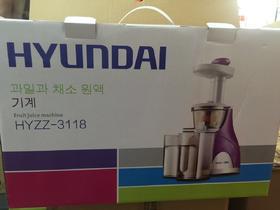 【年中大促】韩国现代果蔬机  仅剩2台 便宜出售