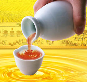 枸杞黄酒 龙泉老黄酒 助消化补血养颜护心脏