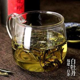 白牡丹茶(特级  白茶 性清凉 退热降火 鲜嫩纯爽)