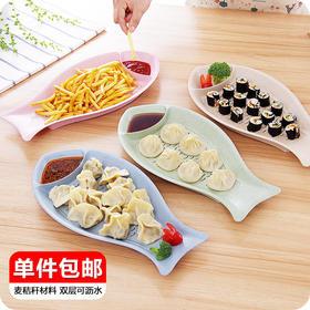 【熊猫微店】家居厨房用品烹饪用具创意小工具生活厨具实用饺子盘包饺子器神器