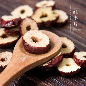 红枣片2大包(新疆若羌正产区  慢火烘培 香脆可口 补血养颜 泡茶干吃)