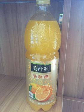 果粒橙1.25L