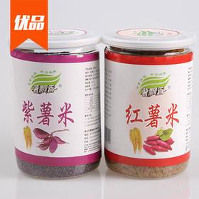 紫薯米 红薯米500g*2瓶