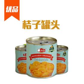 橘子罐头312g*6罐 312g*12罐 两种规格