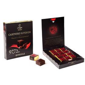 【拼团包邮】俄罗斯胜利黑巧克力纯可可脂高可可含量75%、97.7%礼盒 (90g/盒)
