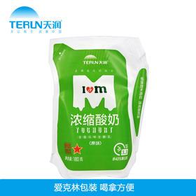 【经典原味】新疆天润低温浓缩原味酸奶乳酸菌饮品  180g*12袋