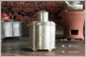 【总汇】手工纯锡茶叶罐