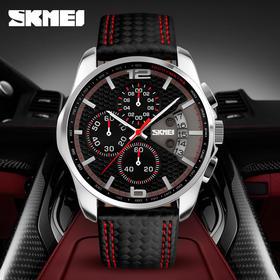 skmei爆款石英手表运动表男士手表