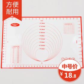 百钻耐高温硅胶垫中/大号 揉面垫 防滑不沾
