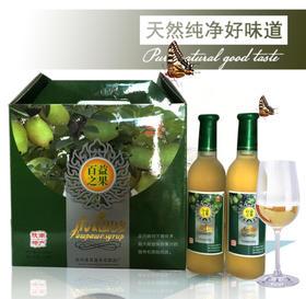 陕西安康特产白河祥琼酿木瓜果汁果酒8支装包邮365ml