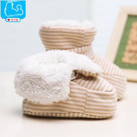 初生婴儿棉鞋子加绒加厚新生儿用品0-12个月宝宝冬天棉鞋子XZ001.XZ002