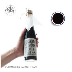 食味的初相 原酿无添加黑豆酱油 180天台式古法酿造 420ml