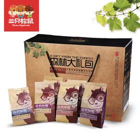 【三只松鼠_坚果大礼包1208g】零食干果特产礼盒坚果6袋装E套餐 依恋