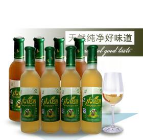 陕西安康特产白河祥琼酿木瓜酒果酒4支礼盒装包邮370ml