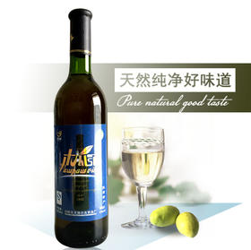 陕南安康特产白河祥琼酿木瓜酒果酒1支礼盒装包邮650ml