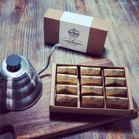 碧罗庄园Medium中度烘焙糖果式挂耳咖啡礼盒