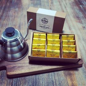 碧罗庄园City中深度烘焙糖果式挂耳咖啡礼盒