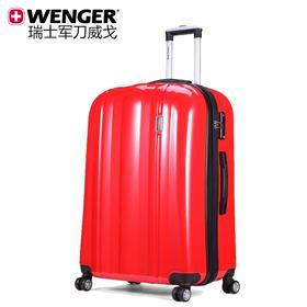【东阳商会专属】SWISSGEAR20寸时尚多色行李拉杆箱 万向轮