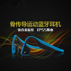 【北美亚马逊4.5星爆款】TREKZ钛骨传导运动蓝牙耳机 AfterShokz AS600