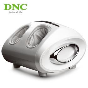 DNC全域智能足疗机家庭组