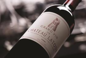 11.25 波尔多1855一级名庄 拉图酒庄垂直品鉴大师班 Chateau Latour Vertical Tasting Masterclass