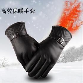 男女均码秋冬全指可洗棉皮手套【秒杀】