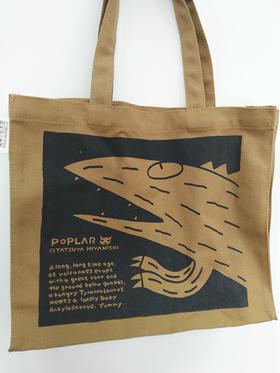 宫西达也霸王龙帆布袋——十周年特别版 售完即止