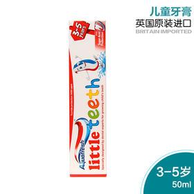英国原装进口Aquafresh little teeth儿童牙膏 50ml 3-5岁